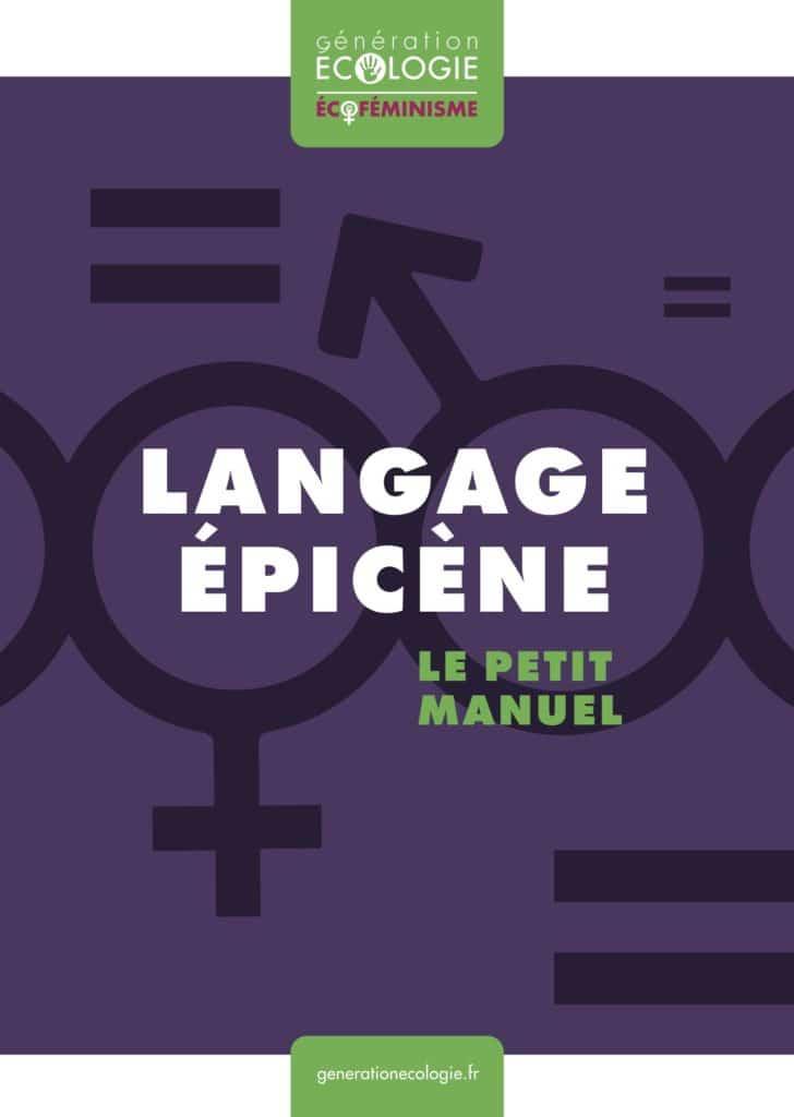 Langage-epicene-le-petit-manuel-Generation-Ecologie-1