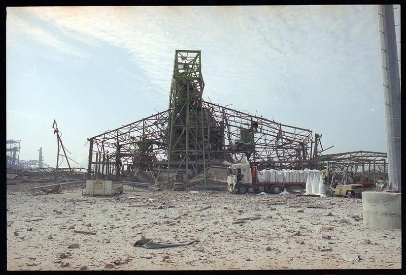 AZF - 21septembre 2001